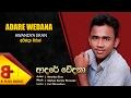 Adare Wedana - Awandya Eran Official Music Audio