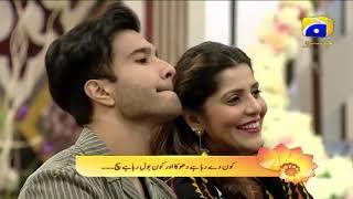 Geo Subah Pakistan with Shaista Lodhi (Dec 26, 2017) - Part 02
