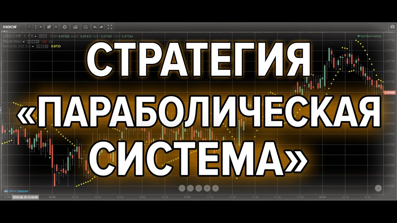 Закон о запрете торговли криптовалютой в россии-18