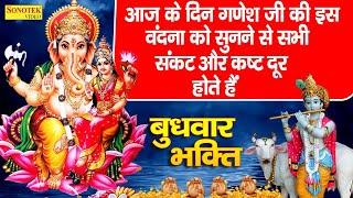 LIVE : श्री कृष्ण जी के सुन्दर सुन्दर भजन को सुनने से कृष्ण जी की कृपा सदैव आप पर बना रहती