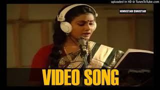 Naadangalaay Nee Varu.....(Preetha Madhu)