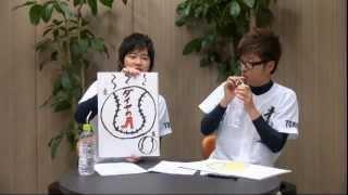 【出演:逢坂良太・櫻井孝宏】ダイヤのAニコ生特番2 より ダイヤのAチャ...