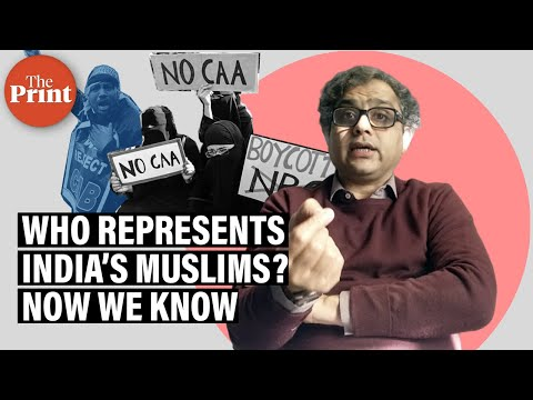 Who Represents India's Muslims? Thanks To CAA Protests, We Now Know The Answer: Hilal Ahmed