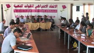 الواقع العربي..الاتحاد الاشتراكي المغربي..شعبية تتآكل واستراتجية غائبة