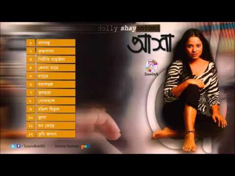 Asha - Doly Sayantoni - Full Audio Album
