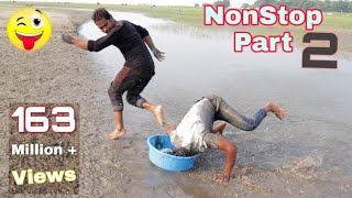 NonStop Part-2 Must Watch Funny😂😂Comedy Videos 2018 Episode 28 || Bindas fun ||
