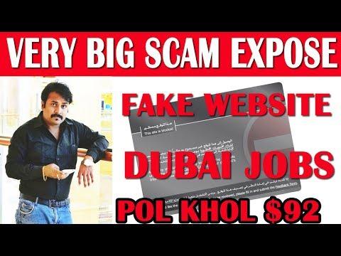 DUBAI JOB SCAM EXPOSED | HINDI URDU | TECH GURU DUBAI JOBS