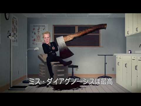 Queens Of The Stone Age - Head Like a Haunted House (Japanese subtitles)