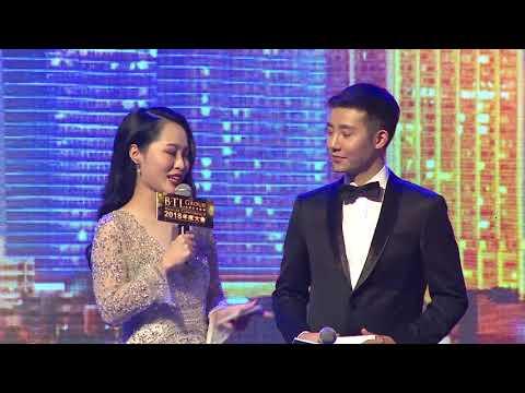 20180108 BTL Group Annual Conference 2018 (Macau)