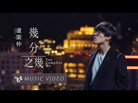 Top 40 Songs from China - 22 March, 2018