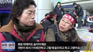 인천공항 청소 아주머니 이야기