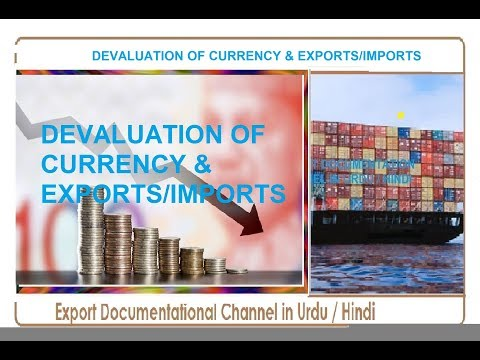 S.# 200 Devaluation of Currency & Exports/Imports in Urdu / Hindi