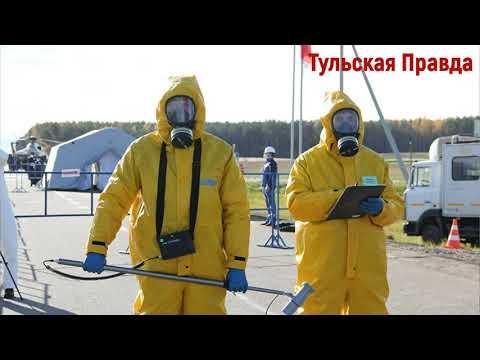 Чернобыльский след в Тульской области. Не верьте утешительным байкам о периодах полураспада.