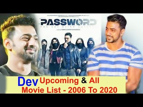 Dev All Movie List  From 2006 To  2020 _  Dev Filmography With Motion Poster | ATV