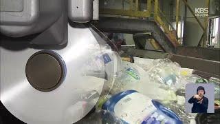 페트병으로 원사 생산…재생 섬유가 뜬다