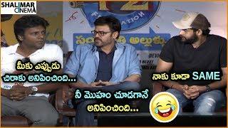 Venkatesh Making Fun With Satyam Rajesh | F2 Movie Team Funny Interview | Venkatesh | Varun Tej