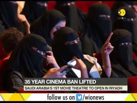 Saudi Arabia's 1st movie theatre to open on April 18 in Riya