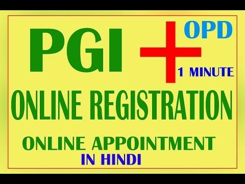 pgi online registration