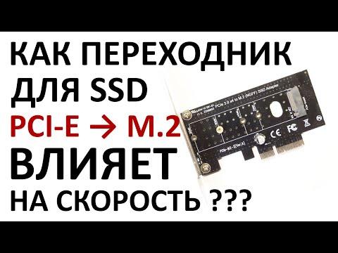 Переходник адаптер PCI-E M.2 NGFF For SSD Bulk обзор
