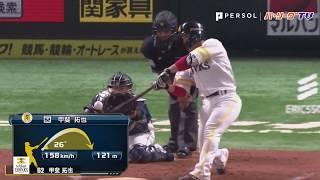 【5月16日】パ・リーグ 全HR見せます!!