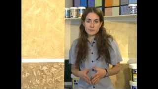 Нанесение декоративной штукатурки ISAVAL(Декоративная штукатурка -- материал, не выходящий из моды Ничто так не способно выразить индивидуальность..., 2013-02-15T08:07:52.000Z)