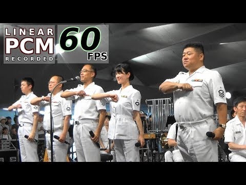 """""""Space Battleship YAMATO"""" Themes ⚓ Japanese Navy Band"""