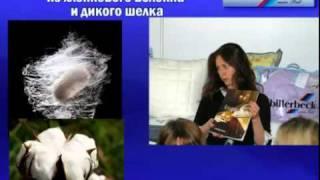 видео Где купить пуховое одеяло в Киеве