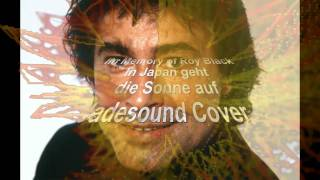 Roy Black - In Japan geht die Sonne auf - Jadesound Cover