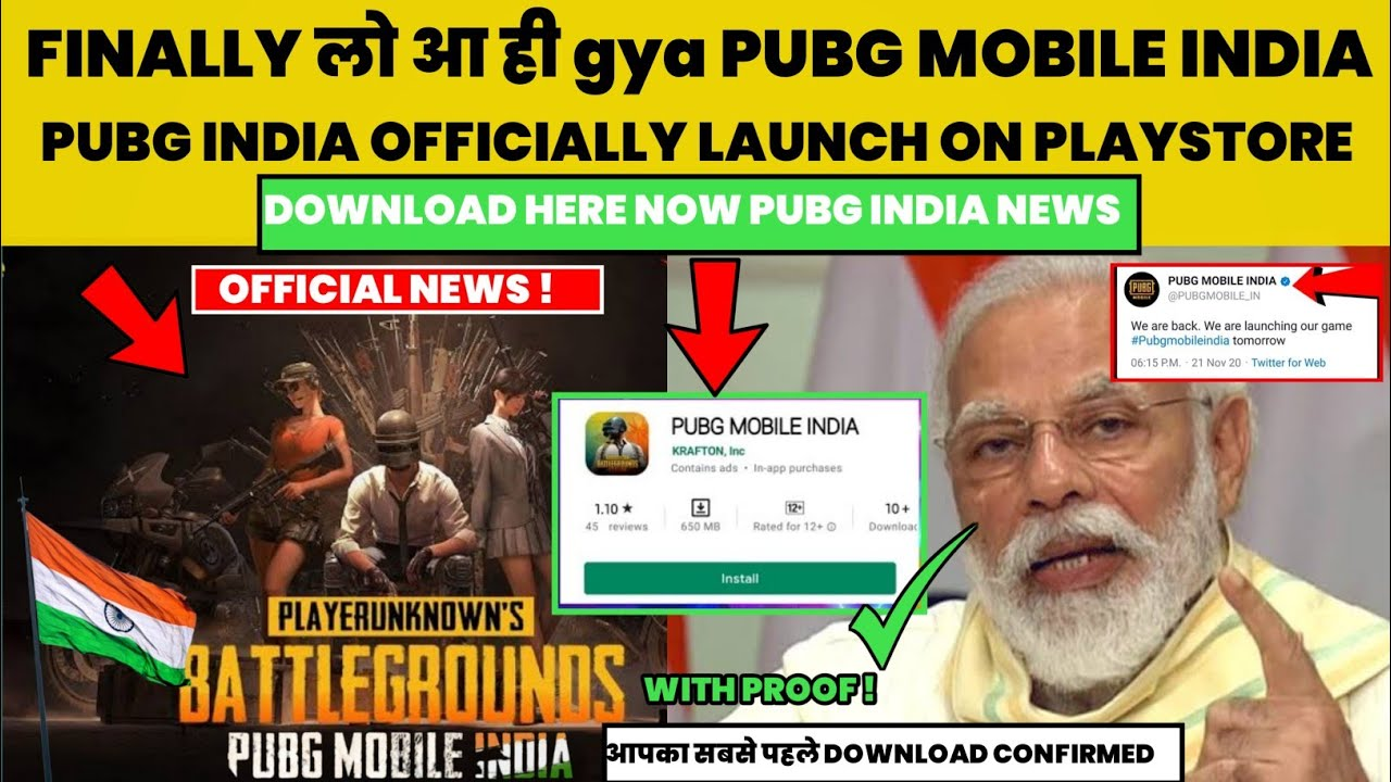 😍BIG NEWS:PUBG MOBILE INDIA COMING LIVE NOW PLAY STORE CONFRIMED|PUBG MOBILE INDIA BETA DOWNLOAD NOW