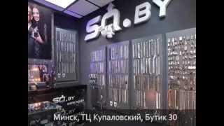 Мужские аксессуары в Минске SQ(, 2014-07-07T20:49:07.000Z)