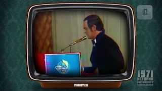 Конкурс Песня года в СССР