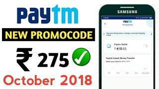 Paytm new Add money Promocode || Paytm ₹275 new Promocode by Technicalravi