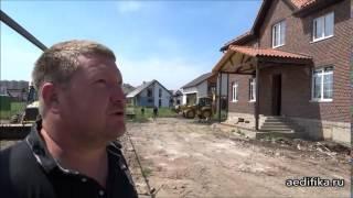Строительство коттеджей под ключ - AEDIFIKA.RU(web: http://aedifika.ru tel: 8 (861) 202 51 08., 2015-09-03T08:17:31.000Z)