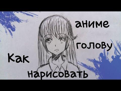 Как нарисовать аниме тян поэтапно