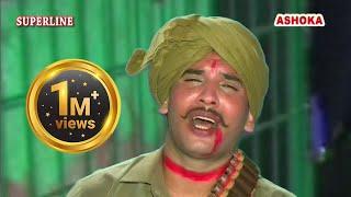 Superhit | Peer Astbali Bhajan Kaha Hath Jod Ke Main | Prem Shyama | Superline Video
