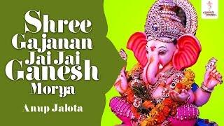 Shree Gajanan jay jay Ganesh Morya Morya Ganpati Song - Siddhivinayak Rath Yatra