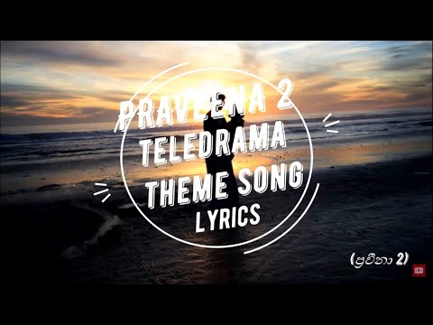 PRAVEENA 2 (ප්‍රවීනා 2 )Teledrama Theme Song Lyrics