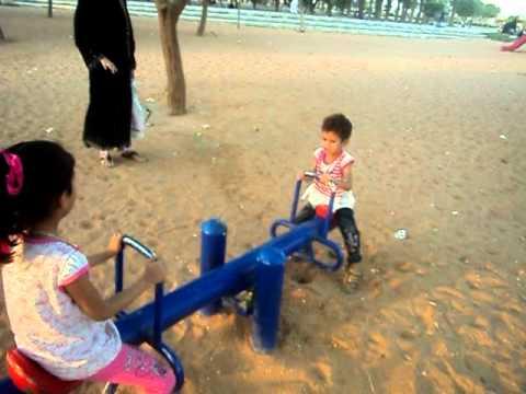 Riyadh Park