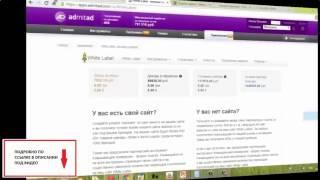 Сайт для обмена трафиком, заработка в интернете, привлечения рефералов – Visitbox!