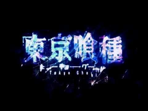 UNRAVEL [ Tokyo Ghoul - OP- Ling Tosite Sigure ] Lyrics