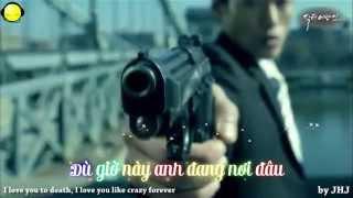 Hương Đêm Bay Xa - Hari Won | 320 lyrics