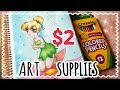 CHEAP ART SUPPLIES CHALLENGE || $2 Crayola Pencils!