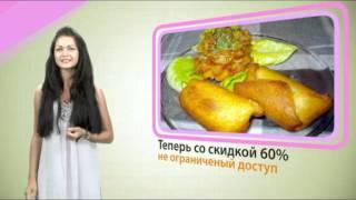 видео Хороший ресторан
