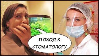 видео Стоматология на Троещине