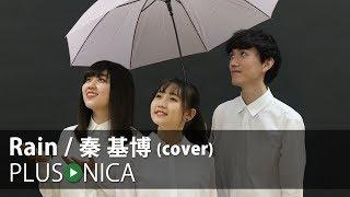 歌:ぷらそにか Foi (Vocal / Guitar) 【Twitter】https://twitter.com/Foi127 【HP】http://www.afterschool-music.com/foi/ 幾田りら (Vocal / Guitar) ...