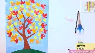 How To Make Paper Autumn landscape:Как сделать аппликацию Осень