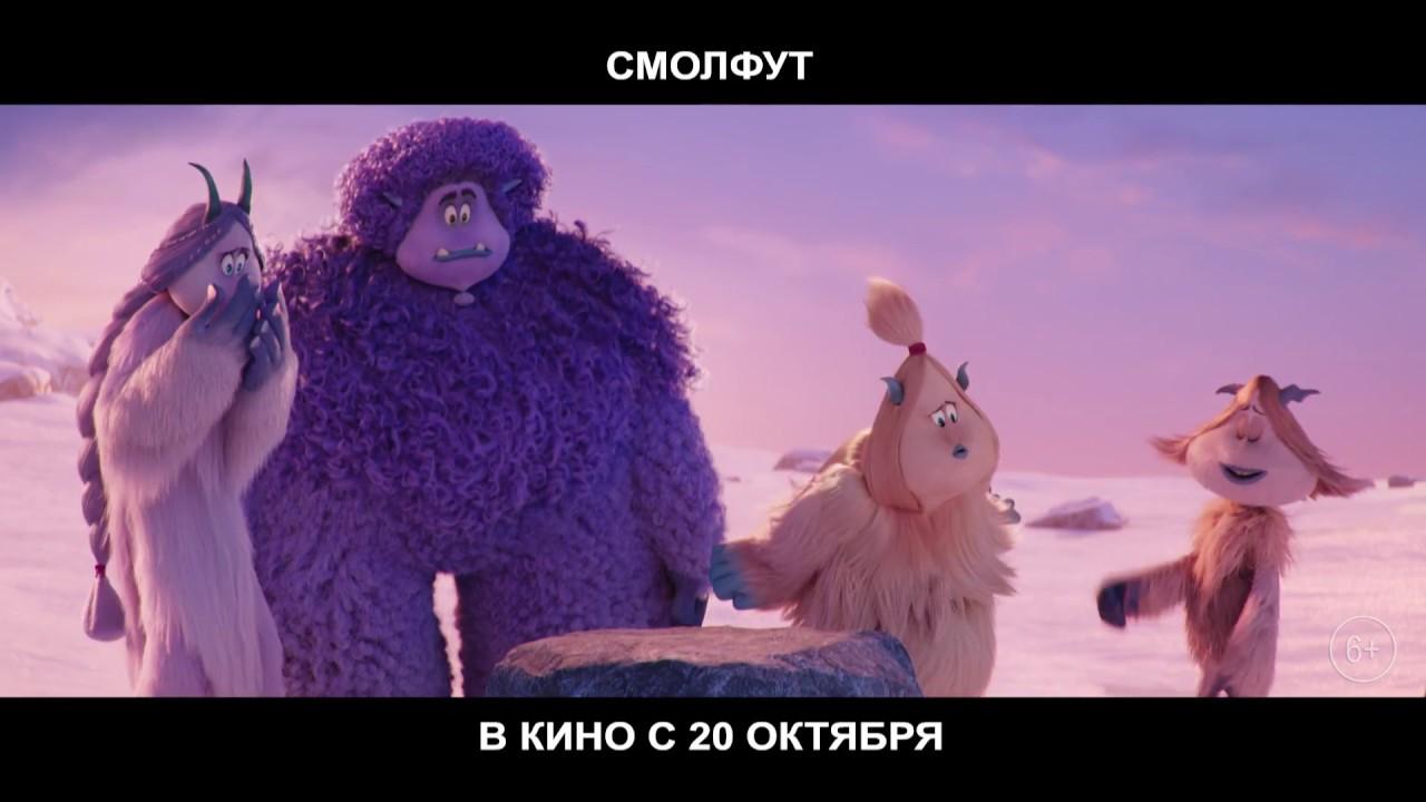 Смолфут — первый ролик
