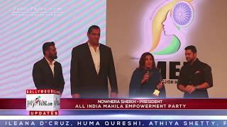 NAAZ the Women Achievers | Sania Mirza | Farah Khan
