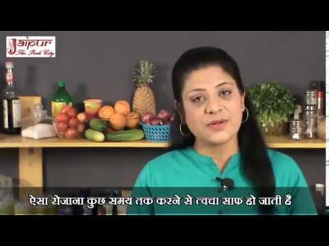 Barley Benefits For Beauty In Hindi जौ के सौंदर्य लाभ Beauty Tips in Hindi by Sonia Goyal #47