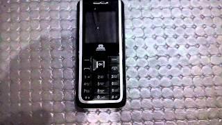 скайлинк обзор телефона